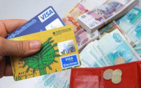 Метро Москвы оснастят оборудованием для оплаты проезда банковскими картами