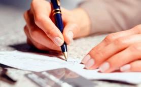 Как повысить шансы на получение кредита