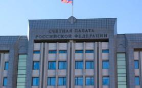 Счетная палата начала проверку финансового состояния «Внешэкономбанка»