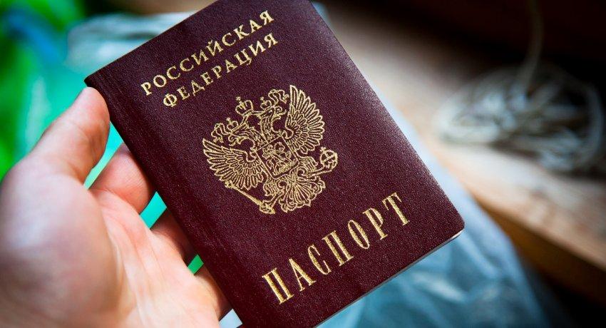 Выдается ли кредит только по паспорту?