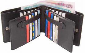 Как купить кошелек правильно