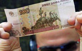 Россиянам придется занимать деньги на черном рынке