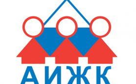 В РФ снизили ипотечные ставки на покупку готового строящегося жилья