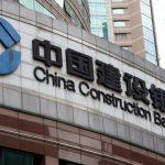 ЦБ разрешил китайскому банку привлекать вклады в РФ