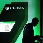 Сбербанк увеличил прибыль в I кв. по МСФО в 3,8 раза