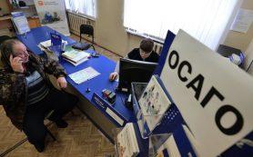 ВСС: в России страхование жизни и ОСАГО стали драйверами рынка в I квартале