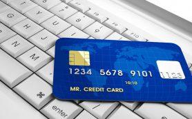 Получение кредитного займа при помощи интернета