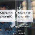 ЦБ создаст фонд для санации банков