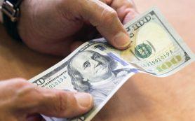 Официальный курс доллара упал до 64 рублей