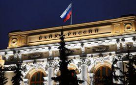Путин ограничил неустойку по ипотеке ставкой ЦБ России