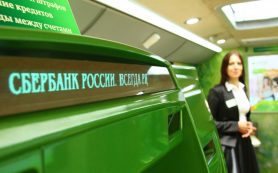 Сбербанк снизил ставки по вкладам физических лиц
