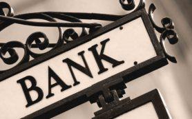 Европе грозит коллапс банковского сектора