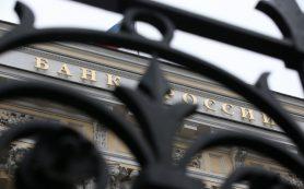 Служба Банка России по оценке рисков начала работу