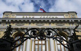 Российские банки в июне сократили кредитование компаний на 0,5%