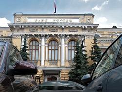 Московский Арксбанк лишился лицензии