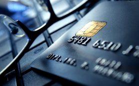 Число выданных населению кредитных карт во II квартале выросло на 11,3%