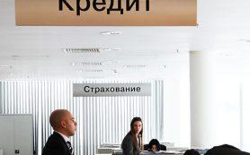 Кредитные ставки в банках гражданам не по карману