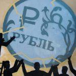 Официальный курс евро превысил 71 рубль