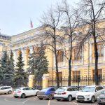 "ЦБ отозвал лицензию у банка ""Кредит-Москва"""