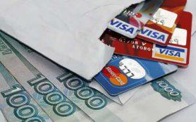 Экономисты посоветовали, как решить проблему просроченного кредита