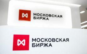 Рубль стабилен при открытии торгов на Мосбирже