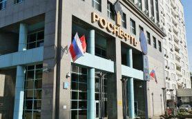 «Роснефть» подала заявку на участие в приватизации «Башнефти»