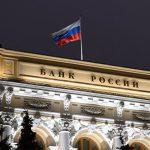 """ЦБ: российские банки не вернутся к """"безоглядному наращиванию кредитования"""""""