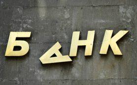 Центробанк получит монополию на санацию банков