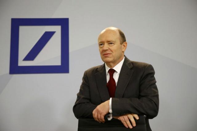 Deutsche Bank опроверг слухи о слиянии с Commerzbank