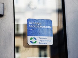 АСВ обнаружило тысячи фиктивных вкладов на 2,8 миллиарда рублей
