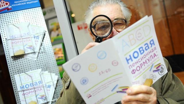 В ВЭБе ожидают продления заморозки пенсий