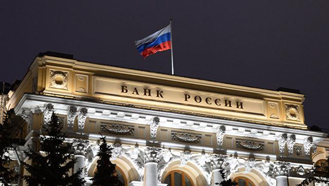 Русский трастовый банк пытается урегулировать кризисную ситуацию