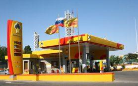 Прибыль «Роснефти» выросла во II квартале в 6,4 раза