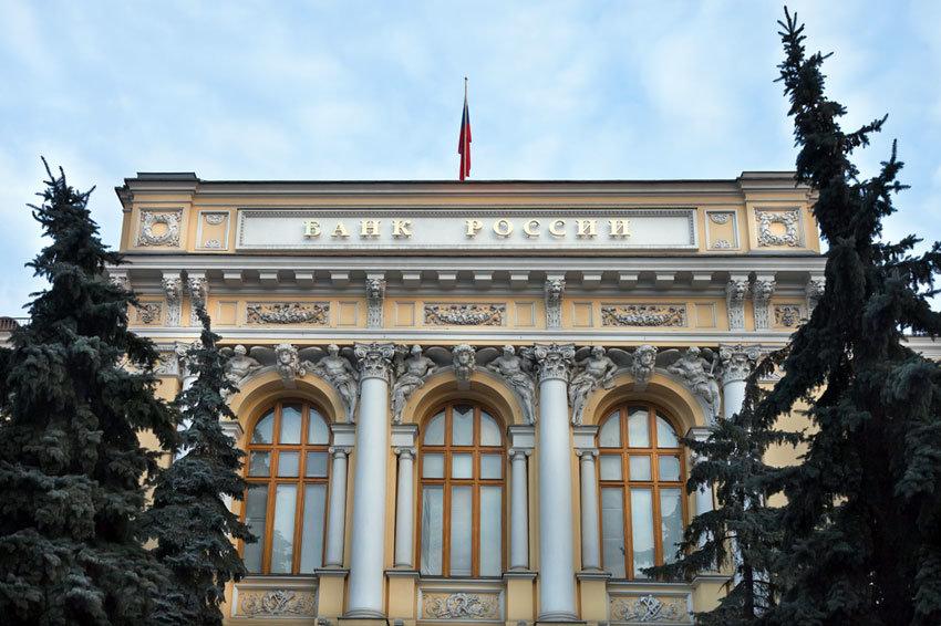 У «Русского трастового банка» отозвали лицензию