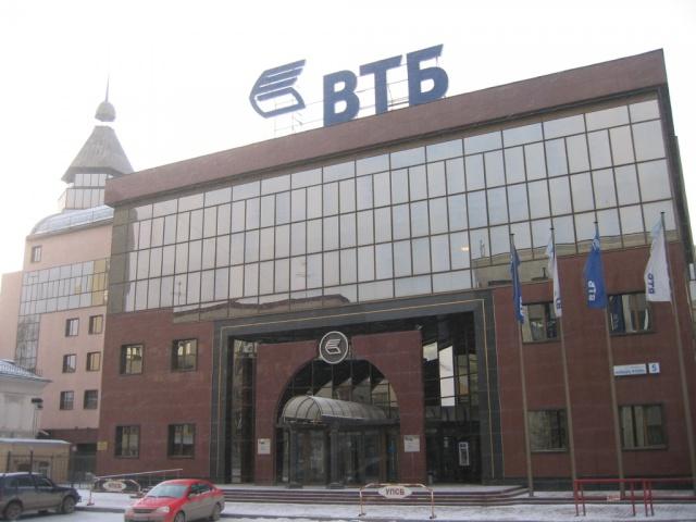 Прибыль ВТБ выросла в I полугодии до 15,4 млрд руб.
