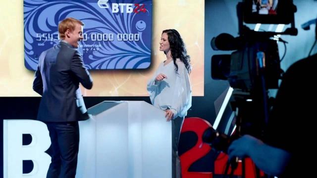 «ВТБ 24» обратился к коллекторам за помощью