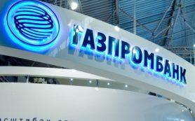 «Газпромбанк» впервые продаст долги коллекторам