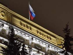 Единственный бурятский региональный банк лишился лицензии