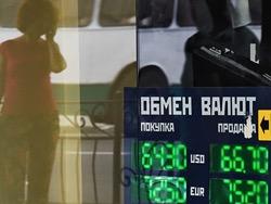 Банк России резко поднял курс евро