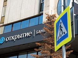 В России создан крупнейший частный банк