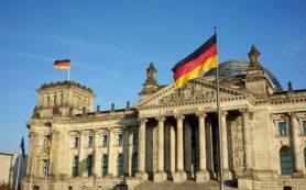 Рост ВВП Германии замедлился во II квартале