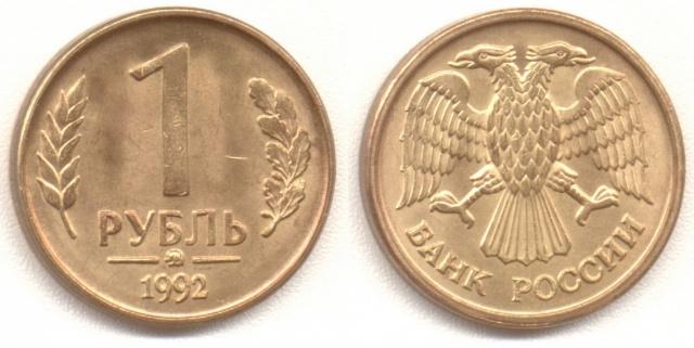 ВЦИОМ: россияне хранят сбережения в рублях