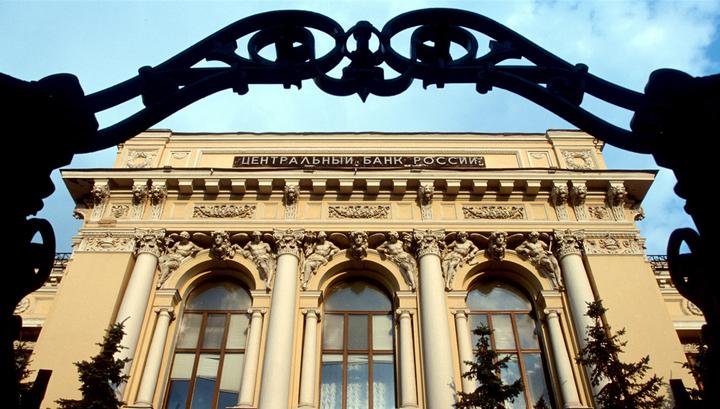 Банк России отозвал лицензию у Газстройбанка