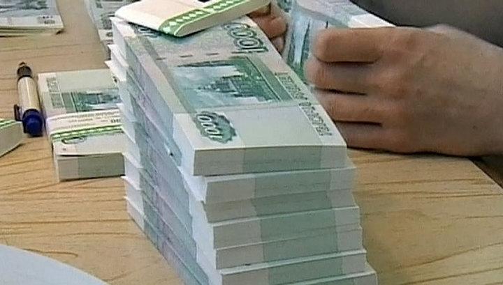 В банке «Екатерининский» выявлена недостача