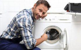 Предоставление услуг по бытовому ремонту, как начало собственного бизнеса