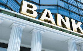 Особенности получения кредита в иностранном банке
