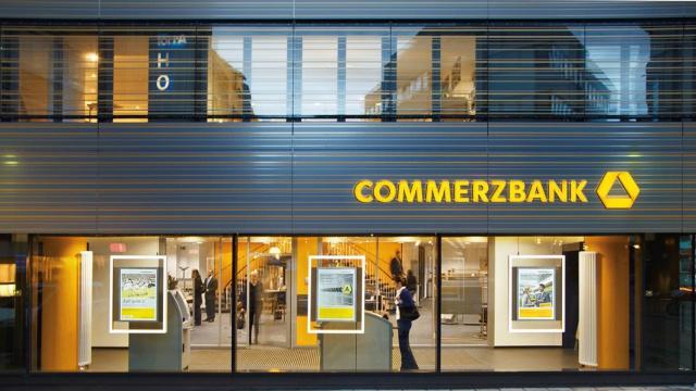 Commerzbank планирует масштабную реструктуризацию