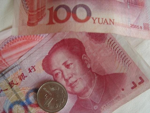 Сбербанк готовит размещение облигаций в юанях