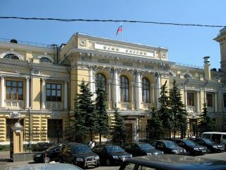 Эксперты: крепкий рубль — залог низкой инфляции