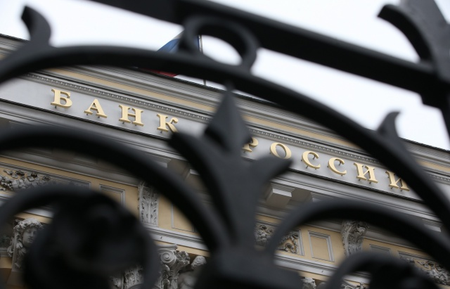 ЦБ РФ заявил о вспеске жалоб на страховщиков